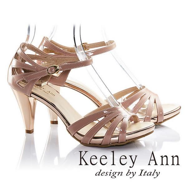 ★零碼出清★Keeley Ann簡潔氣質真皮高跟涼鞋(淺粉色)