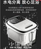 泡腳桶電動按摩洗腳盆足浴盆家用過小腿全自動加熱恒溫神器CY『小淇嚴選』