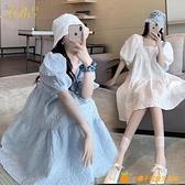 孕婦夏裝上衣潮媽網紅套裝時尚春夏款小個子連衣裙子夏季【小橘子】
