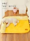 狗窩四季通用小型犬泰迪寵物床冬天保暖狗墊子耐咬貓咪寵物用品床「時尚彩紅屋」