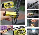 【現貨熱銷】附送高纖維擦拭布五條 雨刷修復王 汽車雨刷修復器 清潔器 Wiper Wizard 摩擦 雨刷