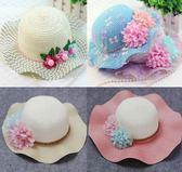 兒童草帽女童夏遮陽帽 夏季海邊母女沙灘帽子韓版親子大沿太陽帽   良品鋪子