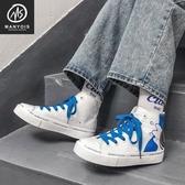 小眾鞋子設計感原創奧利給高筒帆布鞋子女奧春秋 美芭