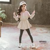 兒童韓版休閒拉鏈拼色衛衣兩件套小女孩衣服童裝女童套裝春秋裝【聚物優品】