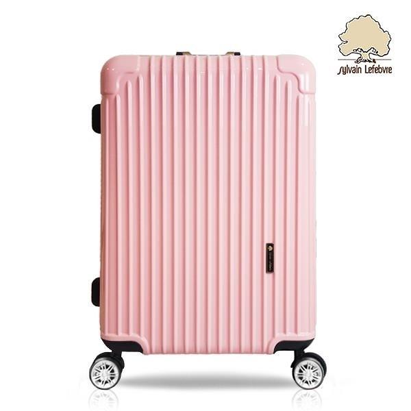 【南紡購物中心】【Sylvain Lefebvre希梵】New繽紛馬卡龍系列鋁框行李箱-24吋(新粉紅)