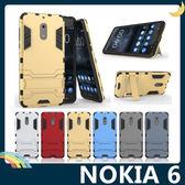 NOKIA 6 變形盔甲保護套 軟殼 鋼鐵人馬克戰衣 防滑防摔 全包帶支架 矽膠套 手機套 手機殼 諾基亞