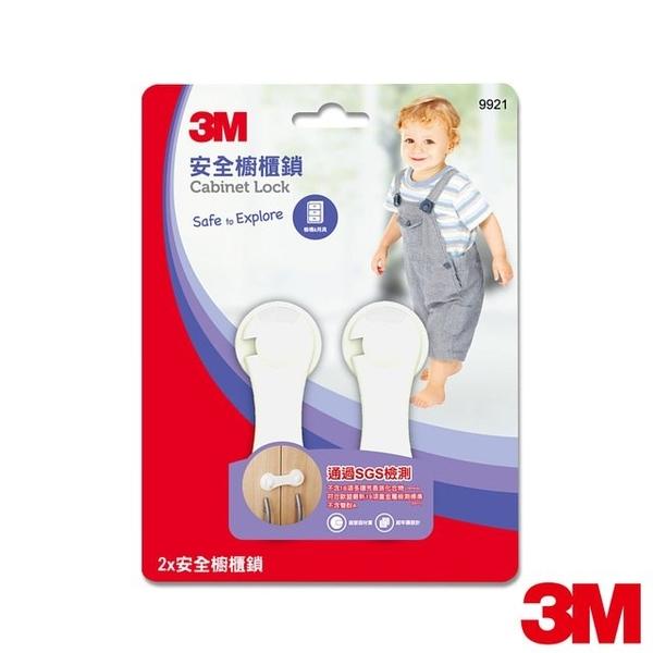 【3M】兒童安全廚櫃鎖