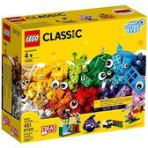 樂高積木LEGO 經典系列 11003 大眼顆粒套裝
