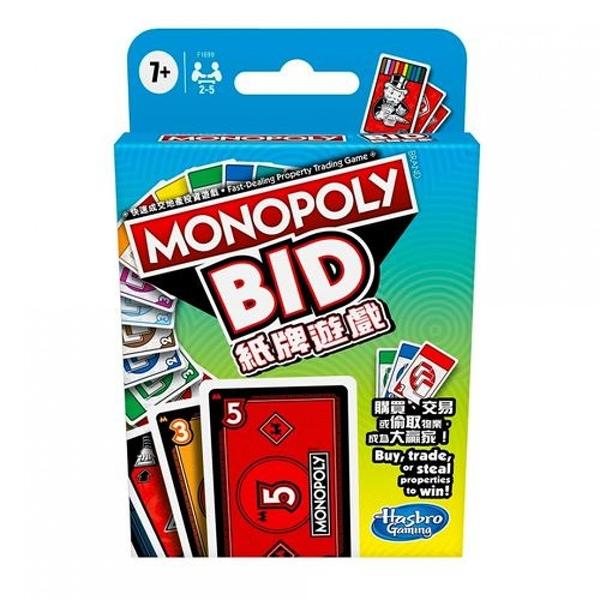《MONOPOLY》地產大亨 BID競標卡牌遊戲組 / JOYBUS玩具百貨