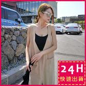 梨卡★現貨 -氣質正妹款甜美無袖寬鬆純色露肩含背心兩件式連身長褲C6306