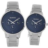 【台南 時代鐘錶 MANGO】都會雅痞 三眼日期 鋼錶帶對錶 MA6751M-55 MA6751L-55 情人對錶 深藍/銀