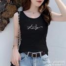 黑色吊帶背心女外穿潮工字純棉打底衫內搭夏季修身顯瘦無袖t恤女 『新佰數位屋』