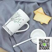馬克杯 牛奶杯帶蓋勺陶瓷水杯馬克杯家用簡約小清新大容量燕麥杯早餐杯子 歐歐流行館
