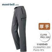 【速捷戶外】日本 mont-bell 1105545 NOMAD 女彈性保暖長褲(灰色)  .登山褲.旅遊長褲,保暖褲,montbell