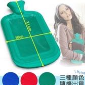 兩用冰敷袋熱敷袋2000ML(送布套)冰熱敷包免插電熱水袋保暖袋防寒袋.運動防護推薦專賣店哪裡買