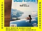 二手書博民逛書店悅遊罕見2016.6Y270271