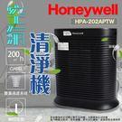 雙十二再下殺!!Honeywell 空氣清淨機 抗敏系列空氣清淨機 HPA-202APTW