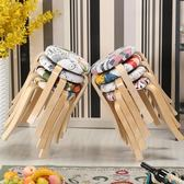 實木圓凳家用塑料皮革板凳餐凳簡約加厚餐桌凳創意小凳子椅子時尚 igo 范思蓮恩