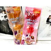 韓國 MS LED魔術糖果(12g) 草莓/橘子 兩款可選【小三美日】團購/零嘴
