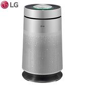 LG樂金 單層360度空氣清淨機AS651DSS0【愛買】