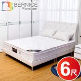 Bernice-護框3D透氣備長炭抗菌獨立筒床墊-6尺加大雙人