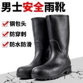 冬季大碼雨鞋男式防砸防穿刺鋼頭鋼底勞保雨鞋雨靴加絨保暖棉水鞋 浪漫西街