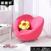 懶人沙發 小戶型單人休閒客廳懶人沙發 舒適清新時尚穩重實木絨布愛心沙發椅