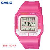 CASIO 路跑用!桃紅數位多功能膠帶電子錶・SDB-100-4A・學生錶・10年長效電力・公司貨