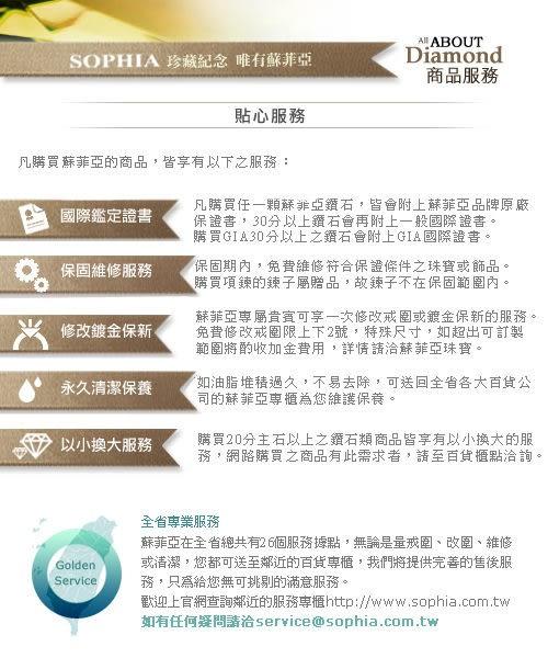 蘇菲亞SOPHIA - 雪花造型14K金鑽石耳環