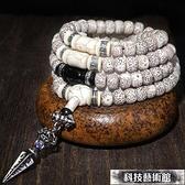 佛珠手鏈 星月菩提手串108顆佛珠海南正月 菩提子原籽文玩情侶手鏈男女項鏈