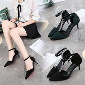 高跟鞋韓版高跟鞋簡約熟女風絨面素色細跟高跟鞋【02S7015】