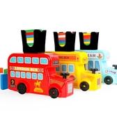 多米諾骨牌小火車兒童益智積木自動投放車男孩電動玩具