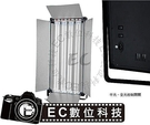 【EC數位】四燈管冷光燈 RDG04 白光攝錄影燈 低耗電 高效能輸出功率 大面積的柔和燈光