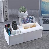 抽紙盒多功能塑料簡約創意客廳茶幾遙控器桌面收納家用餐巾抽紙盒
