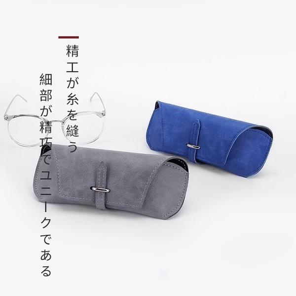 日本眼鏡袋女近視便攜收納