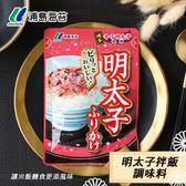 日本 浦島海苔 明太子拌飯調味料 25g 料理 明太子 調味 調味粉 飯友 拌飯料