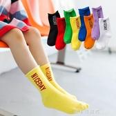 兒童襪子春秋純棉中筒襪男童運動潮襪女童中大童寶寶襪女孩堆堆襪 漾美眉韓衣