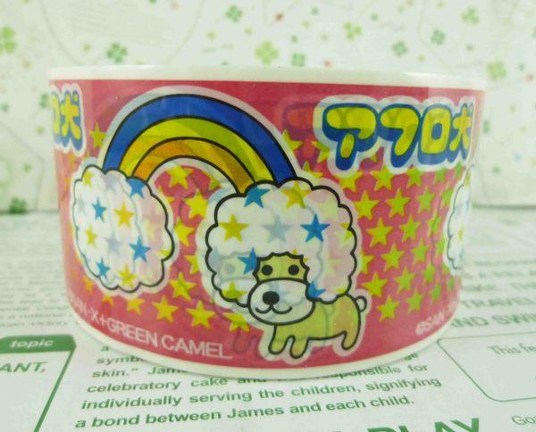 【震撼精品百貨】阿福羅_アフロ~大膠帶-彩虹
