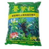 【DV245】巨園葉肥2公斤 枝葉肥 有機肥料培養土培土 EZGO商城