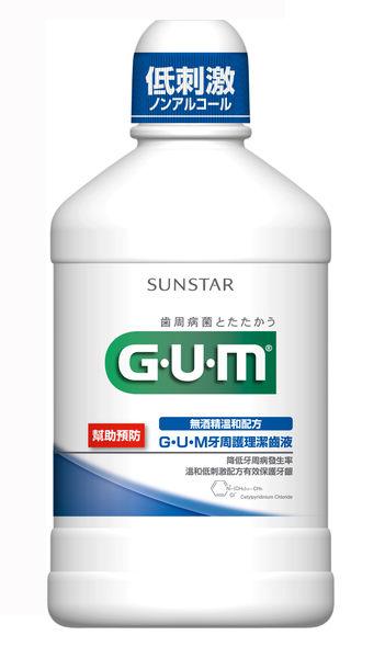 GUM 牙周護理潔齒液 500ml【台安藥妝】