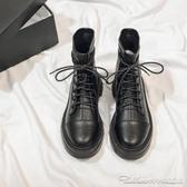 (快速出貨)短靴黑色馬丁靴新款秋季百搭短靴網紅英倫風ins潮短筒秋款女鞋