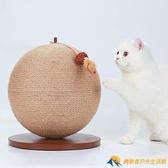 貓抓板貓咪磨爪玩具麻繩貓抓球編織圓貓窩【勇敢者戶外】
