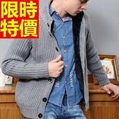 毛衣外套美麗諾羊毛-個性加厚加絨男開襟針織外套2色64k16[巴黎精品]