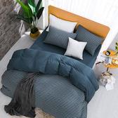 天竺棉 裸睡 床包薄被套四件組 6款 多款[鴻宇]
