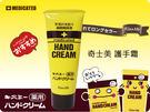 Kiss Me 護手霜 30g【BG Shop】日本狂銷百萬商品!台灣口碑熱賣!~效期:2019.10.01