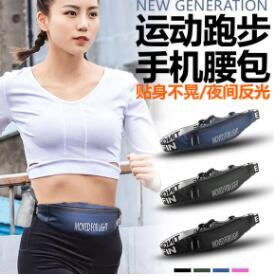 運動跑步腰包多功能戶外防水手機包男女馬拉松裝備健身斜挎小腰帶 小艾新品