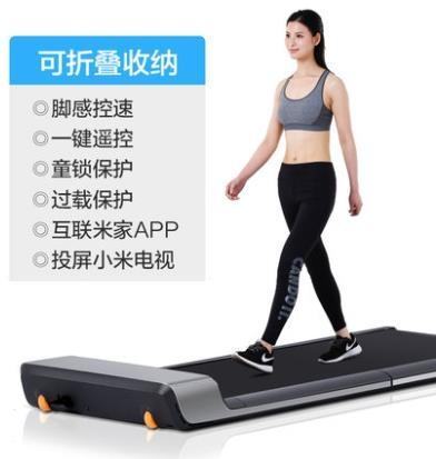 跑步機 走步機可摺疊家用款非平板跑步機靜音智慧app 夢藝家