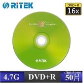 ◆0元運費◆錸德 Ritek X版 空白光碟片 DVD+R 4.7GB 16X 空白光碟片 燒錄片 (50片裸裝x1) 50PCS