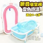 摺疊浴盆洗澡加厚大號新生浴桶小孩沐浴可坐躺通用品HM 衣櫥秘密
