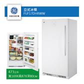 【免費基本安裝+舊機回收】GE 美國奇異家電 473公升 標準系列立式冰櫃 FUF17DHRWW